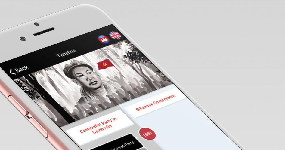 appli-khmers-rouges-947x500